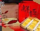 18年船歌鱼水饺加盟 加盟船歌鱼水饺加盟 需要什么条件