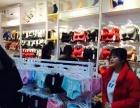 瓜沥镇内衣店年盈利十万店铺转让 接手即可盈利低投入