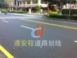 深圳世界大运会停车场划线_小车位划线_大