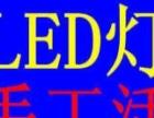 上海招商品牌加盟 油漆涂料 投资金额 1万元以下