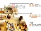 室内新装修除甲醛 除异味 空气治理 空气检测