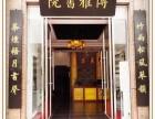 奉贤 南桥 博雅书院 专业指导老师古筝国画培训