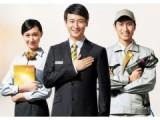 欢迎访问 北京海尔油烟机网站售后服务维修咨询电话欢迎您