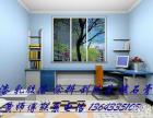 秦皇岛低价家庭装修、专业粉刷、乳胶漆、改水电、防水