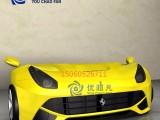 深圳欧迪雅凡创意玻璃钢法拉利车头前台价格
