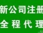 上海金山区公司各类变更代理服务,金山区执照变更机构