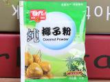 批量供应海南特产 纯椰子粉 速溶椰子奶粉 甜品配料健康饮品饮料