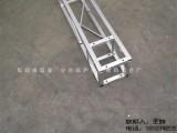 湖南舞台桁架厂舞台背景架展会展架20桁架小桁架小truss架