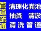 潍坊高压清洗管道,疏通阴沟排污水专业疏通 维修更换马桶