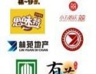 广告设计-logo-单页-围挡-宣传册-名片