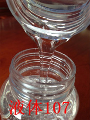 107室温硫化硅橡胶供应~高粘度107胶~混炼生胶原材料