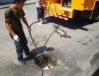 扬州捷诚管道疏通-雨污水管道清淤清洗-化粪池抽粪