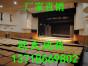 全国上门安装运动木地板 欧氏运动地板22mm厚体育地板