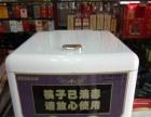 出售饭店筷子消毒智能输出机