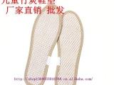 学生竹炭除臭鞋垫 儿童竹炭鞋垫 男女通用