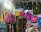《济南商铺》燕子山小区大地幼儿园西邻童装童鞋店转让
