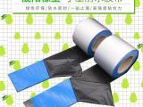 丁基防水胶带补漏强力 平房 质量优良