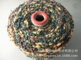 灯笼纱加纸片纱,特种纱线,合股新型特种纱,花色纱线,花式纱线
