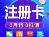 河南联通0月租手机批发价更便宜