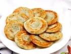 上海的上海葱油饼味道哪里正宗