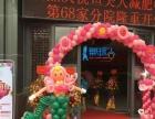 飞屋气球派对 开业庆典气球装饰设计 气球拱门立柱