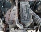 福田传奇2006款 2.8T 手动 加长 柴油版-柴油皮卡低价出