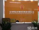 深圳办理商标注册,给你最优质的服务