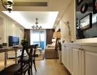 徐州专业家装,新房婚房,别墅 毛坯房,二手房装修,免费量房