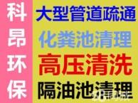 重庆大型中央空调清洗,中央空调管道清洗公司