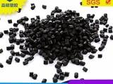 导电防静电 热可塑性聚氨酯 TPU 聚氨酯 东莞源头厂家
