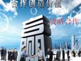 中国品牌新篇章,世纪纵横解读平衡积分卡