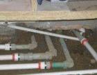 专业高压清洗地暖,疏通下水道,修理自来水,维修水管