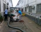 金华管道疏通 下水道疏通 马桶疏通 清理化粪池 市政管道清淤