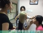 珠海专业纹饰艺术名师培训 韩式半永久定妆