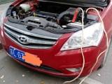 晋城24小时汽车救援热线是多少汽车没油怎么办