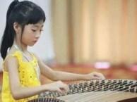 哈尔滨古筝学校 古筝大讲堂 少儿成人古筝培训