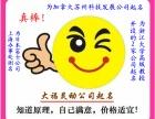 上海周易专家王大福公司测名服务