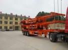 楚雄40英尺  48英尺集装箱骨架半挂车专卖货车厂家1年5万公里面议