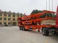 黔东南40英尺  48英尺集装箱骨架半挂车专卖货车厂家