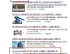 郑州市二七区各街道网络营销公司
