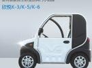 唐山老年代步车 全封闭电动车厂家直销全国招商代理10000元