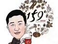 【159素食全餐】加盟官网/加盟费用/项目详情