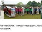 深圳拓展培训深圳拓展公司深圳烈豹验教育学院