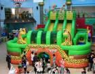 沈阳儿童充气城堡乐园出租/出售