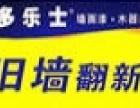 广州扇灰多少钱一平方,刷漆多少钱一平方。