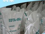 生产供应edta-2钠 单质edta-2钠