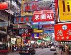 秦皇岛市投资香港保险渠道,秦皇岛市香港保险代理