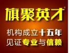 北京UI交互设计网页设计培训班招生啦