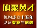 北京室内设计培训家装工装不用愁