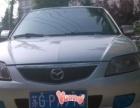 海马海福星2010款 1.6 手动 舒适天窗版-差一个月12年海
